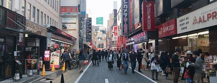 Okashi no Machioka is one of Posti che sono piaciuti a turux1.