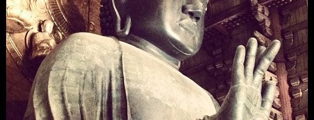 Daibutsu-den (Great Buddha Hall) is one of Kyoto, Nara, Hiroshima.