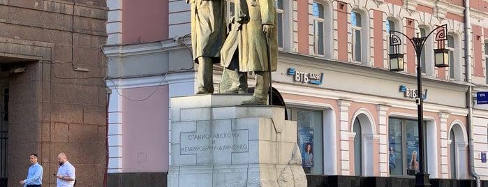 Памятник Станиславскому и Немировичу-Данченко is one of Locais curtidos por Alexander.