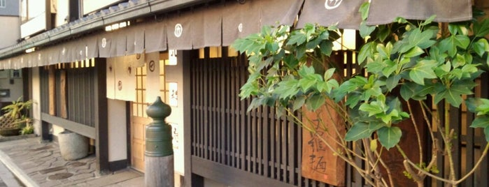 Hachikian Marutacho is one of Kyoto Casual Dining.