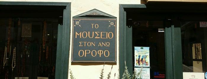 Chaplet Museum is one of สถานที่ที่ Spiridoula ถูกใจ.