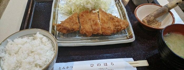 とんかつ ひのはら is one of 東上線方面.