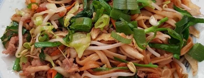 Ponto China is one of Locais curtidos por Belisa.