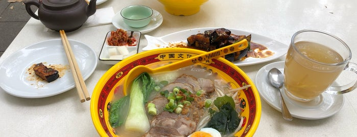Noodle Works (Feng Sheng Yuan) is one of Dinner.