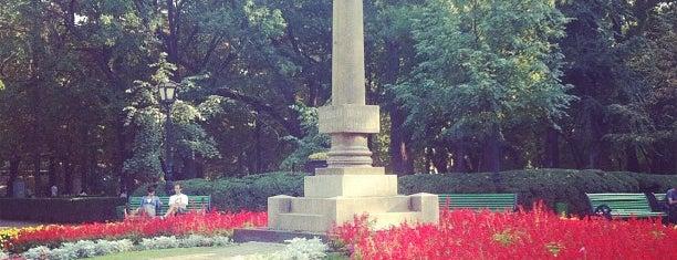 """Grădina Publică """"Ștefan cel Mare și Sfânt"""" is one of Moldova."""