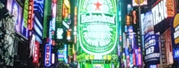 Heineken Malaysia is one of Malaysia.