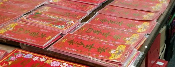Asia Crafts Inc / Sanrio is one of Orte, die Nelson gefallen.