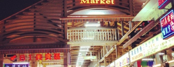 Shilin Night Market is one of Locais curtidos por Alan.