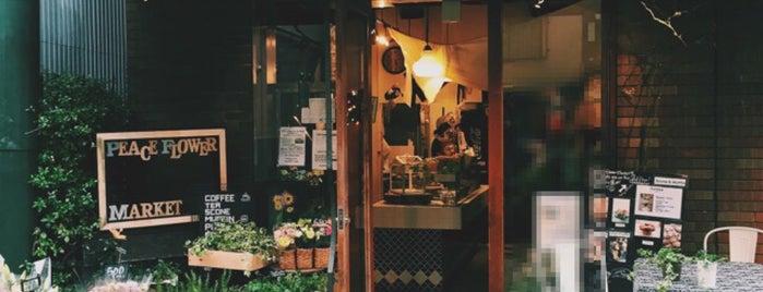 Peace Flower Market & Cafe is one of Yokohama.