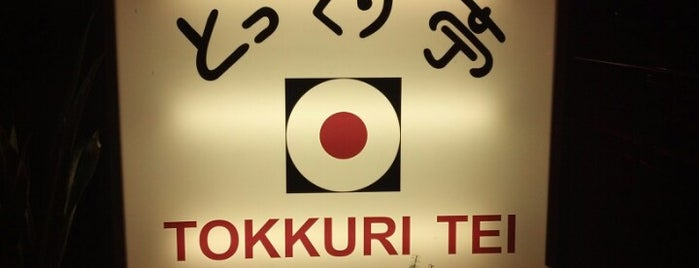 Tokkuri-Tei is one of Favorite Local Kine Hawaii.