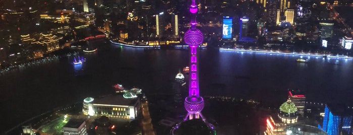 Shanghai Tower Observation Deck is one of Tempat yang Disukai Jorge.