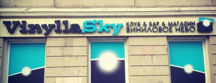 Культурный бар VinyllaSky is one of ПИТЕР.