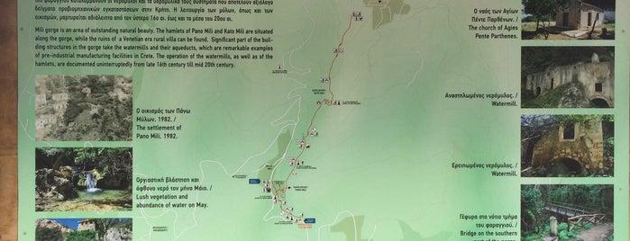 Mili Gorge is one of Lugares guardados de Alexander.