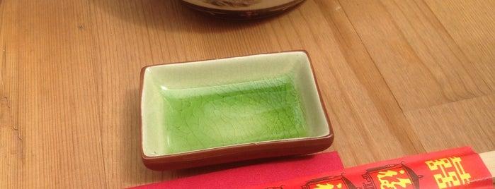 Public Chinese&Sushi is one of Locais curtidos por Bilgen.