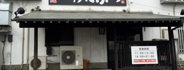 麺座 かたぶつ is one of 気になるリスト.