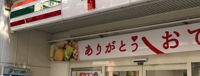 セブンイレブン 札幌南3条西2丁目店 is one of Mahavirさんのお気に入りスポット.