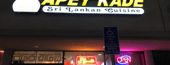 Apey Kade - Srilankan Restaurant is one of Melissa 님이 좋아한 장소.
