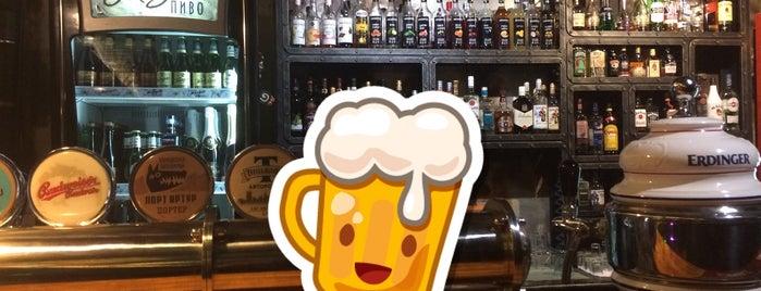 Beer Bar is one of Paul'un Beğendiği Mekanlar.
