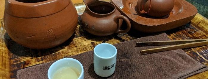 邀月茶坊 is one of 台北.