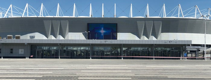 Rostov Arena is one of Ростов-на-Дону.
