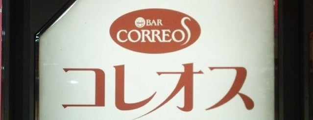 BAR CORREOS is one of Favorite Nightlife Spots.