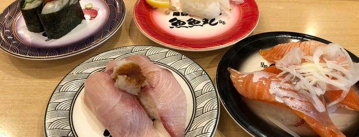 魚々丸 緑区鹿山店 is one of Tempat yang Disukai Omer.
