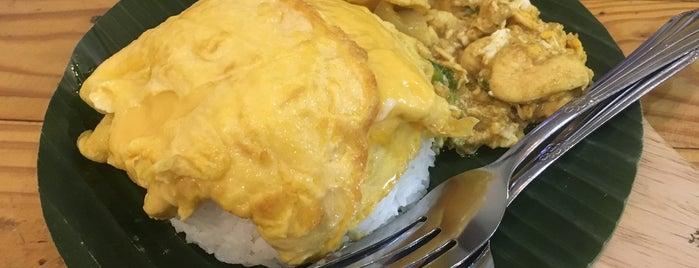 ข้าวห่อ ชามไม้ is one of KKU food.