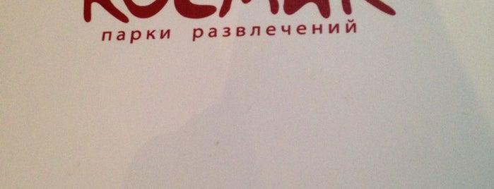Космик is one of Maria : понравившиеся места.