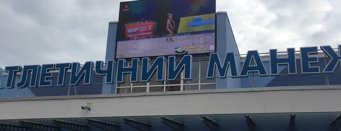 Легкоатлетичний манеж is one of Kiev.
