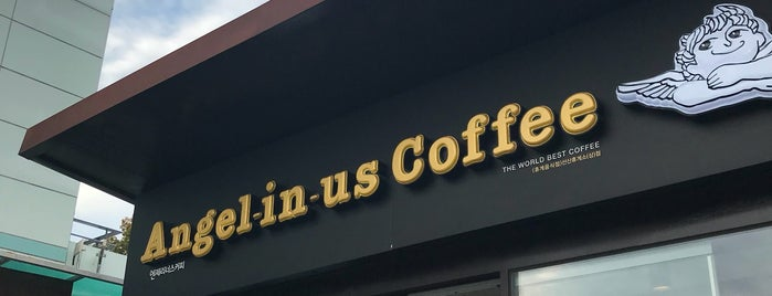 Angel-in-us Coffee is one of Cafe part.4.