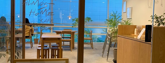 Almost Home Cafe By Epigram is one of KOREA.