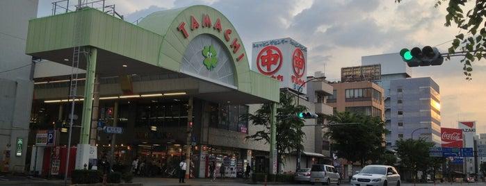 マルナカ 田町店 is one of Orte, die 二背 gefallen.