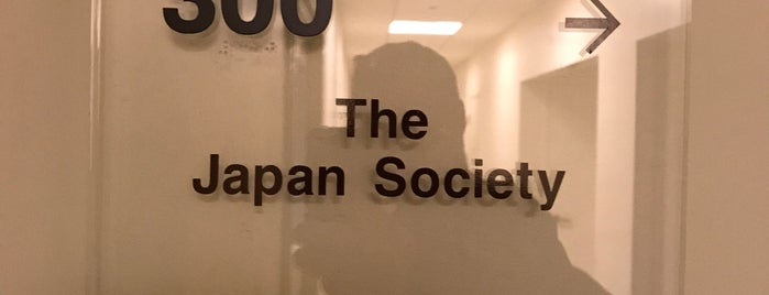 Japan Society of Northern California is one of USA San Francisco.
