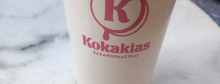 Kokakias is one of New age bakeries.