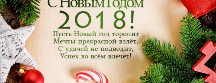 просп. Героев Сталинграда, 17а is one of Оболонь.