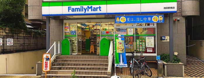 FamilyMart is one of 充電スポット.