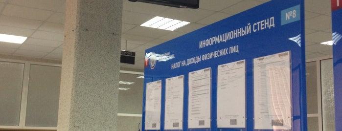 Федеральная налоговая служба is one of Orte, die Водяной gefallen.