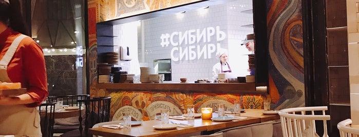 #СибирьСибирь is one of Ресторан.