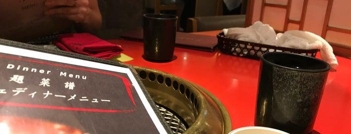 Iroha 伊呂波燒肉 is one of Hong Kong.