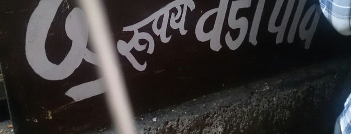 Aniruddha'nın Beğendiği Mekanlar