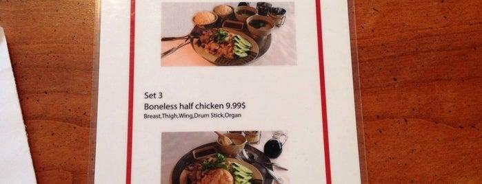 "Eim Khao Mun Kai Elmhurst อิ่ม ข้าวมันไก่เอ็มเฮิสท์ is one of Grubhub ""The 101 Best (New) Cheap Eats"" June 2014."