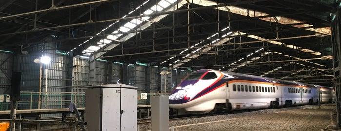 峠駅 is one of JR 미나미토호쿠지방역 (JR 南東北地方の駅).