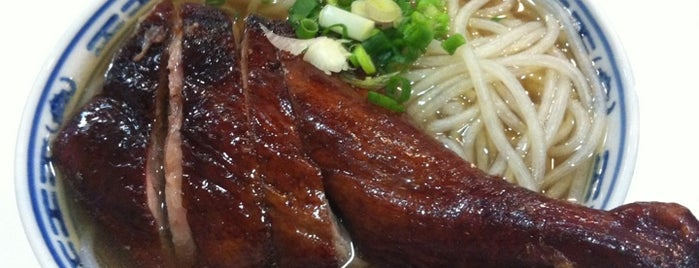 Po Kee 波記燒臘粉麵店 is one of hong kong 2014 michelin stars.