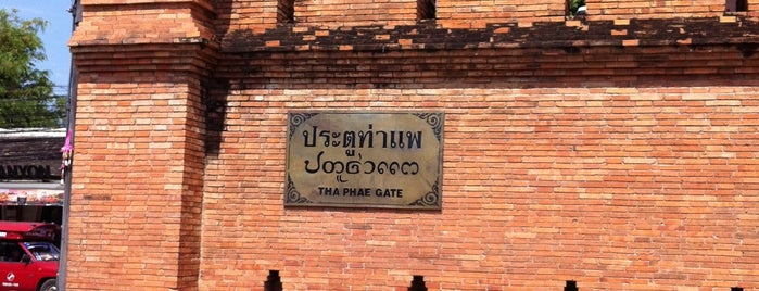 Tha Phae Gate is one of Chiang Mai.