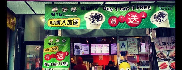 Vivi Bubble Tea is one of Must-Visit Eats/Drinks in NYC.