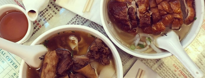 Great N.Y. Noodletown is one of Chinatown for the Win.