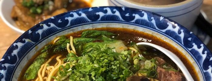 牛肉麵 雞湯 is one of Taipei.
