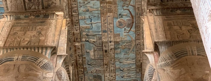 Dendera Temple Complex is one of World Ancient Aliens.
