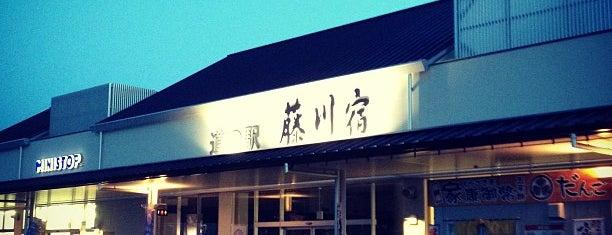 道の駅 藤川宿 is one of FAVORITE PLACE.