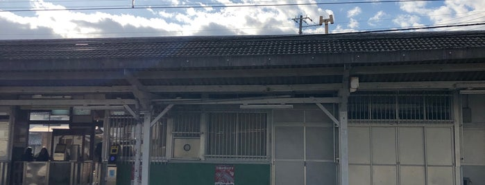Miwa Station is one of Lieux qui ont plu à 高井.